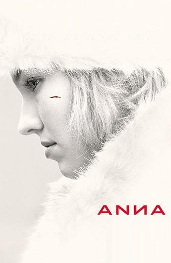 Анна  (2019).