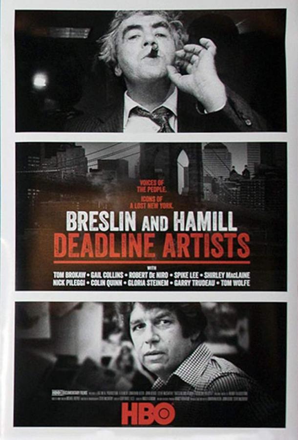 Бреслин и Хэммилл: Мастера дедлайна / Breslin and Hamill: Deadline Artists (2018)