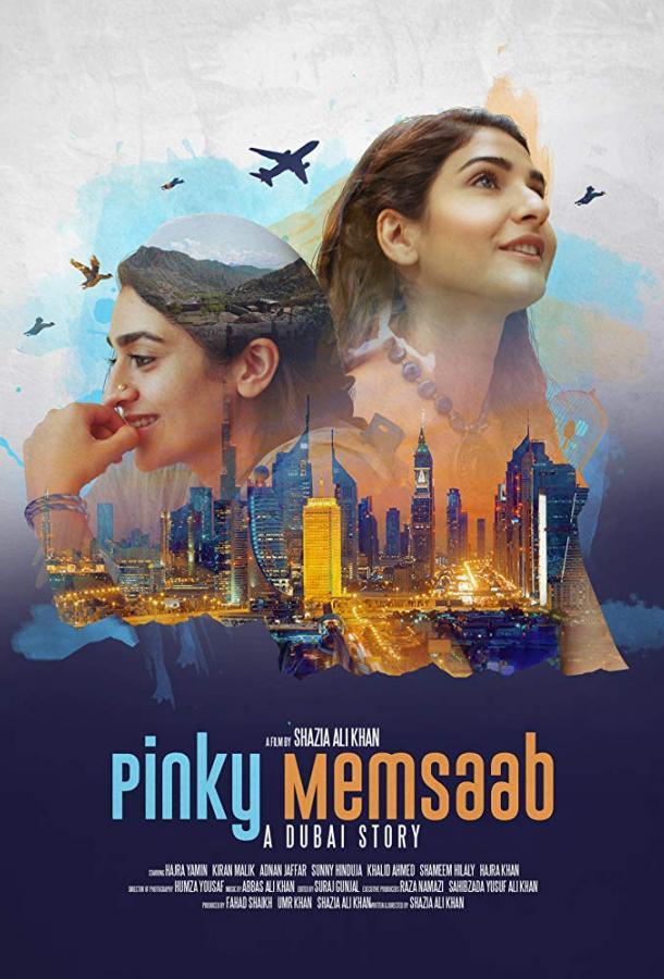 Пинки Мемсааб / Pinky Memsaab (2018)