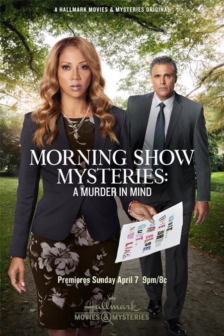Тайны утреннего шоу: Убийство на уме  (2019).