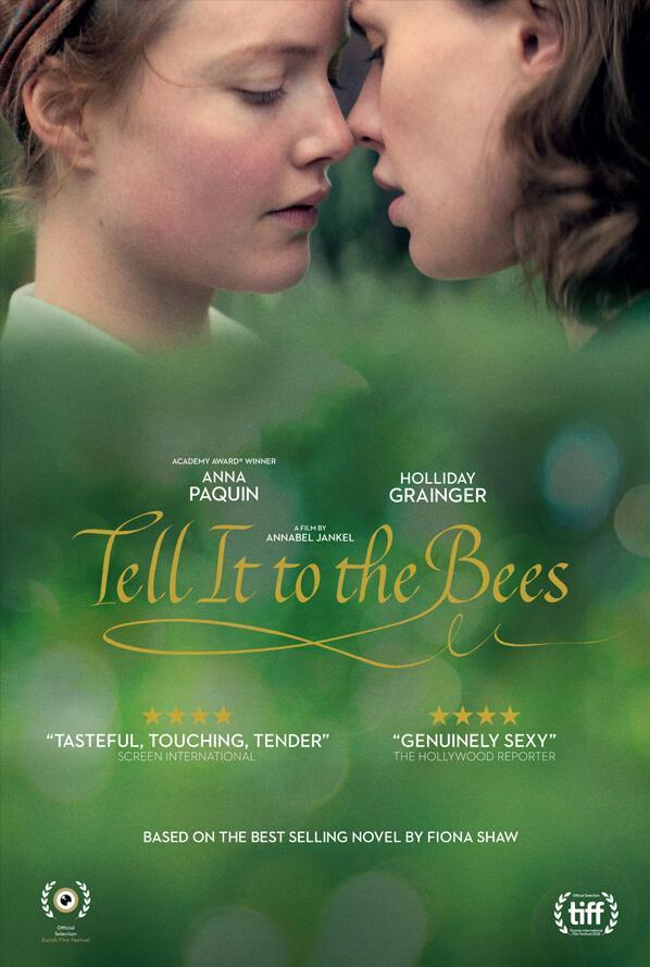 Расскажи это пчелам  (2018).