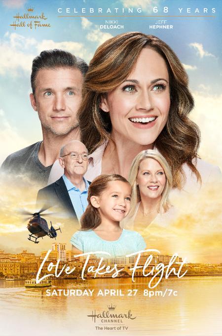 Любовь окрыляет  (2019).