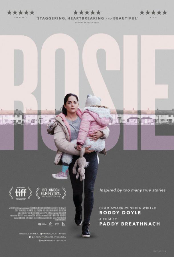 Рози  (2018).