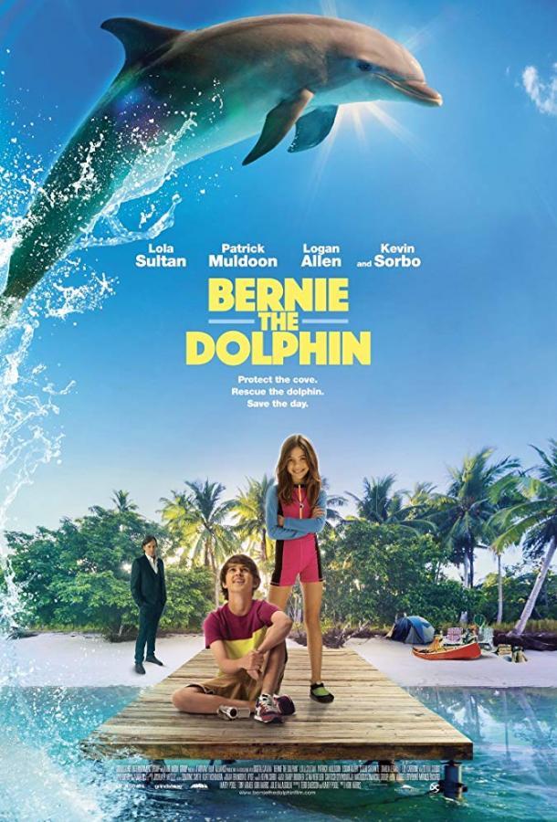 Дельфин Берни / Bernie The Dolphin  2018