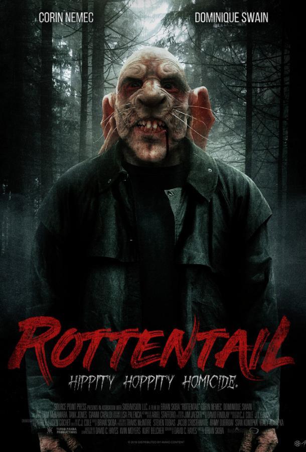 Гнилохвост / Rottentail (2018)