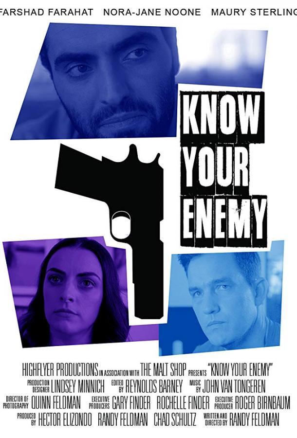 Знай врага в лицо  (2019).