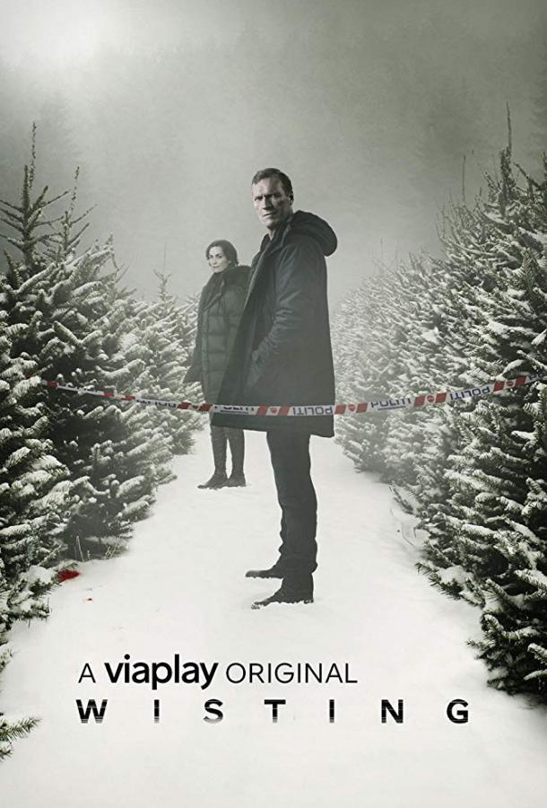Вистинг / Wisting 2019  1 сезон 11 серия