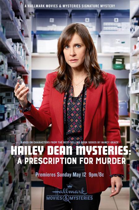 Тайны Хэйли Дин: Рецепт Убийства  (2019).