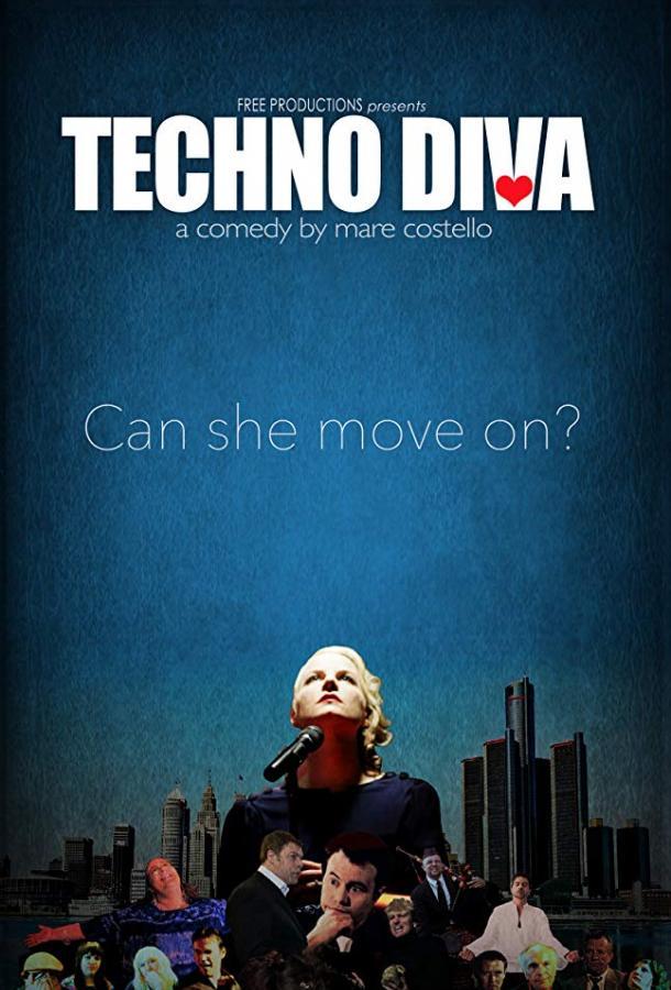 Техно Дива / Techno Diva (2018)