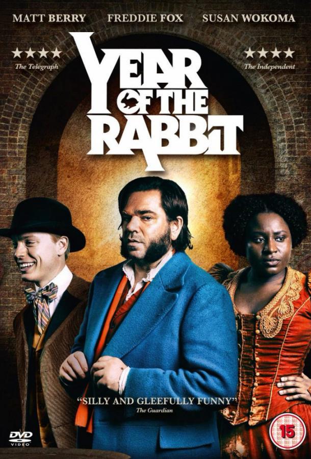 Год кролика / Year of the Rabbit 2019  1 сезон 6 серия