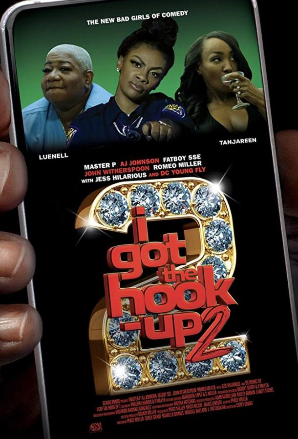Аферисты 2 / I Got the Hook Up 2 2019