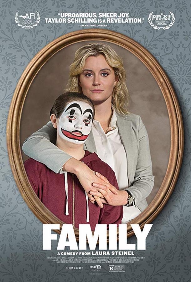 Семья / Family (2018)